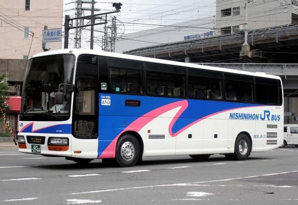 京都200か2566 641-9961
