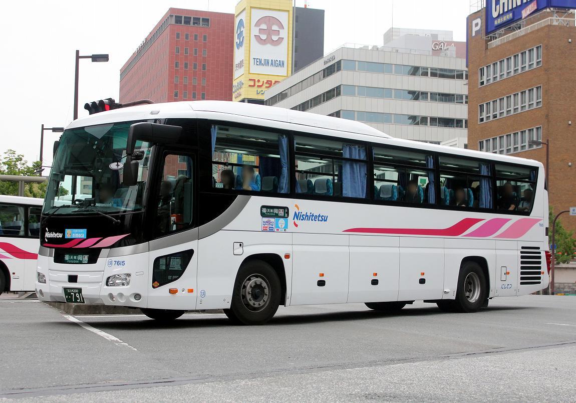 バス三昧 ... 西鉄高速バス 7615