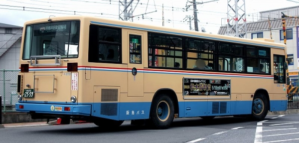 s-Kyoto2559B 2721