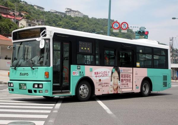 福山230い・304