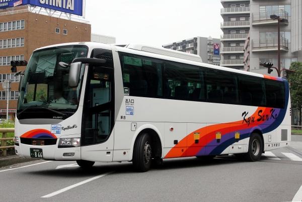熊本200か・866