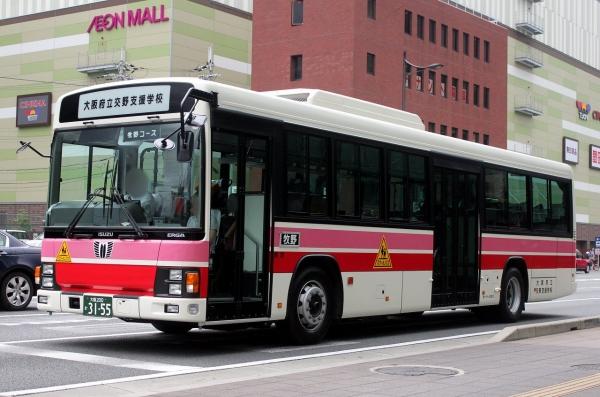 大阪200か3155