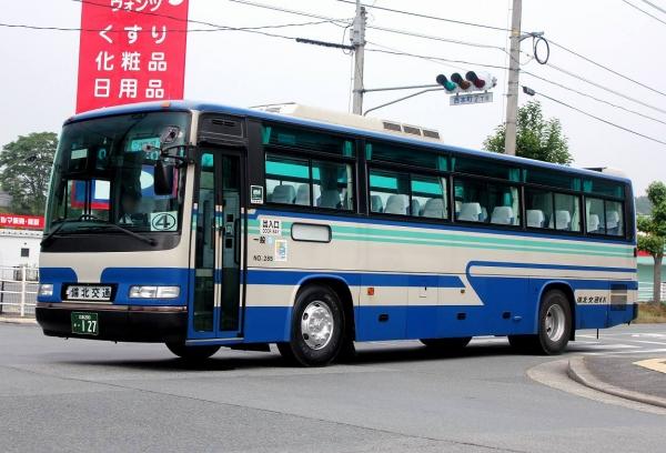 広島200か・127 285