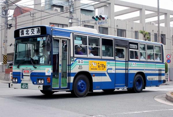 広島22く4052 267