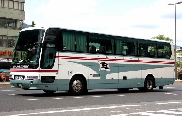 愛媛200か・303