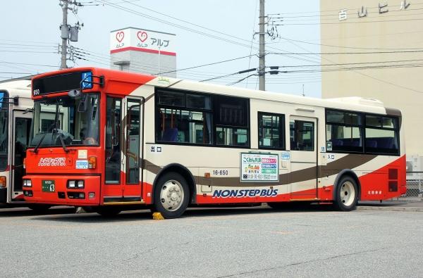 金沢200か・・63 16-650
