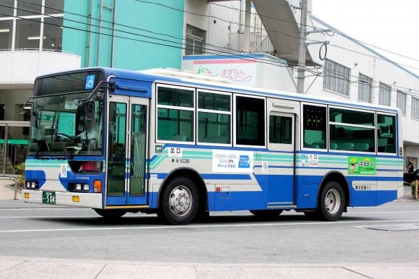 広島200か・504 290