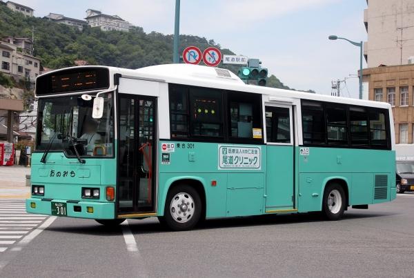 福山230い・301