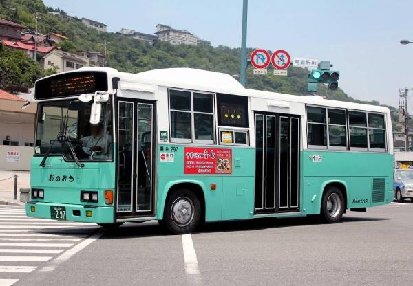 福山230う・297