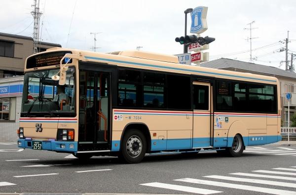 京都200か2557 7034