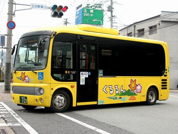 広島230い・323