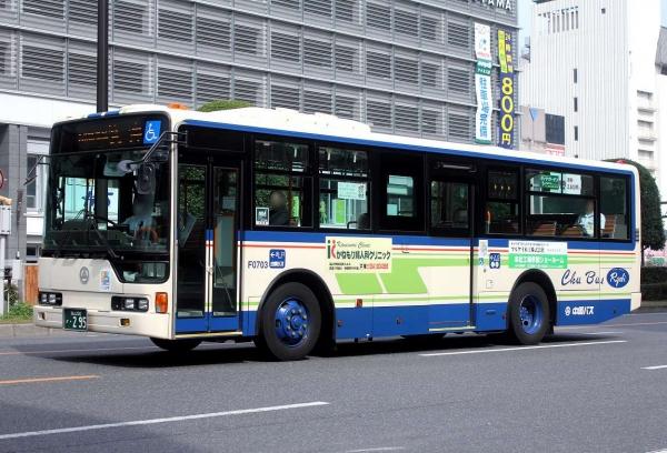 福山200か・295 F0703