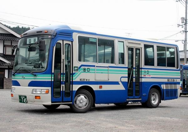 広島200か・745 297