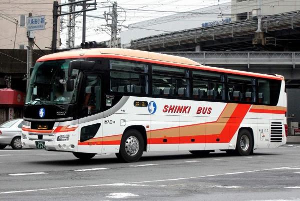岡山200か1123 7630