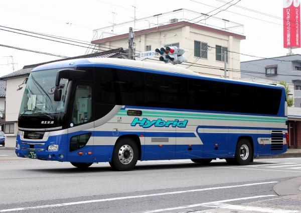 広島230あ・327