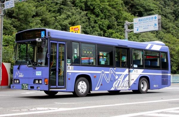 和歌山200か・225