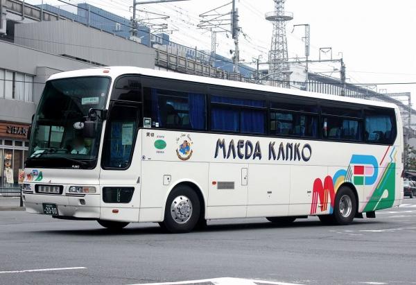 京都200あ2000