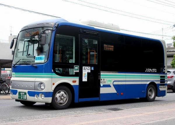 広島230い・318