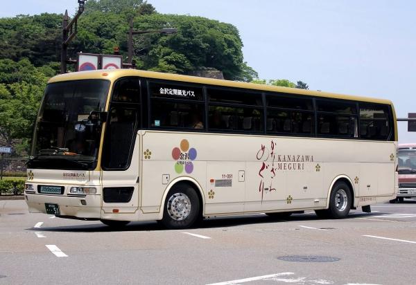 金沢230あ・・51 11-051