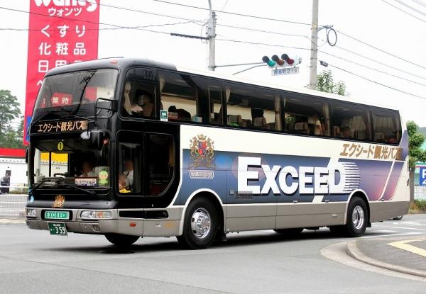 福山200か・359