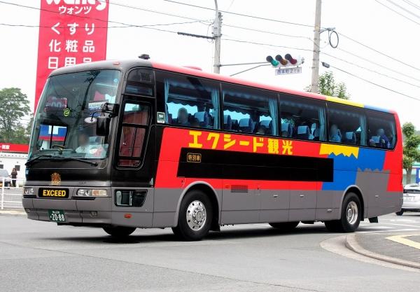福山230あ2088-1