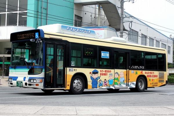 広島230い・315