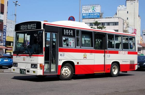 和歌山200か・339