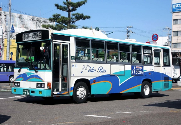 和歌山22き・616