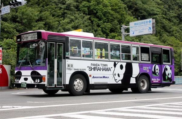 和歌山200か・137