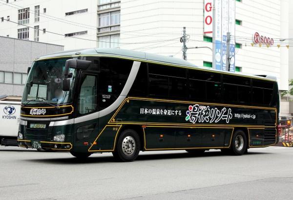神戸200か2136