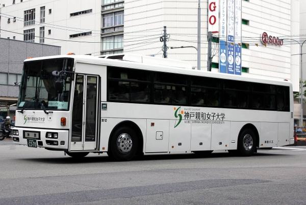 神戸200か2370