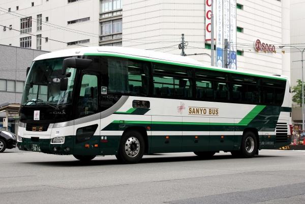 神戸200か3816 7233S