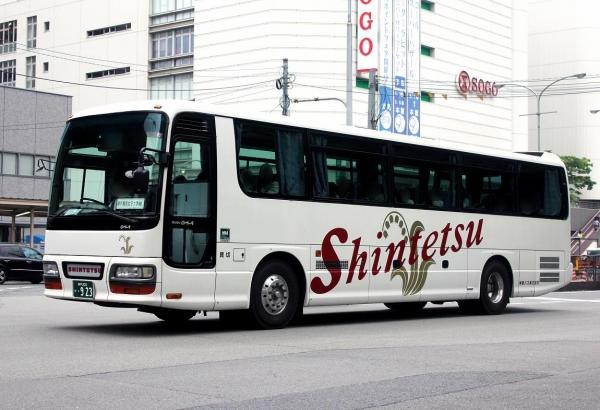 神戸200か・923