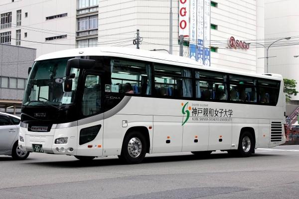 神戸200か3018