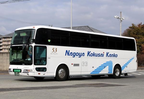 名古屋200か2263