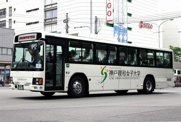 神戸200か2681