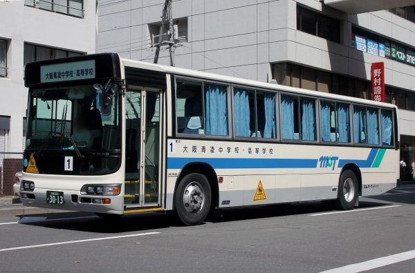 大阪200か3013