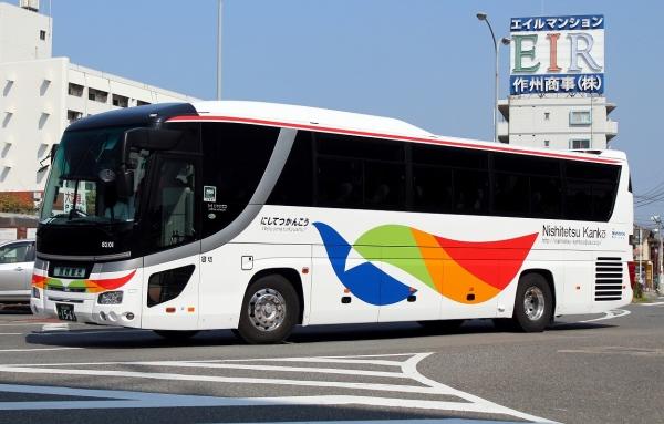 福岡200か1561 8201