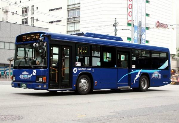 神戸200か2679