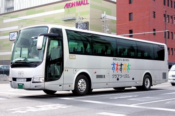 京都200い…7