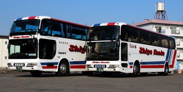 s-Siga713・894