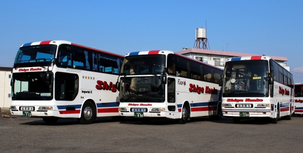 s-Siga713・894・384