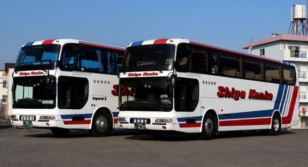 s-Siga713・Mie637