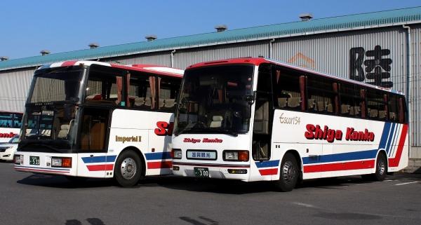 s-Siga533・300