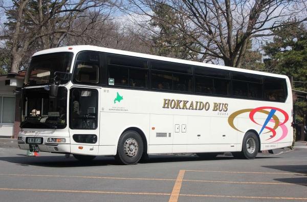 大阪230う・950