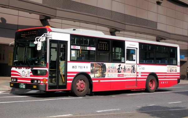 広島200か1480 733