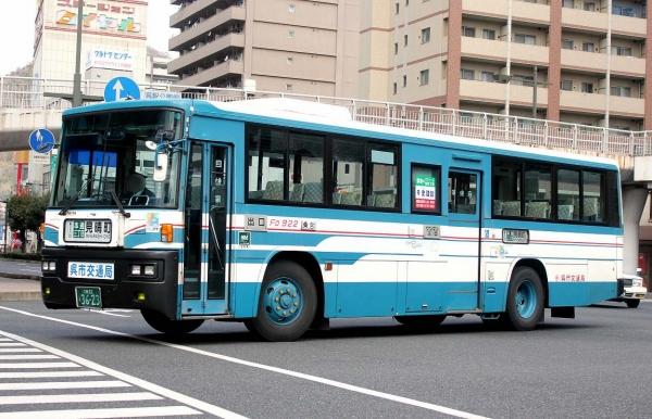 広島22く3623 Fo922