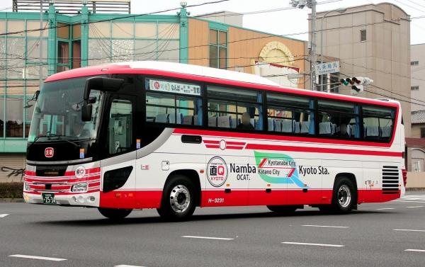 京都200か2534 H3231