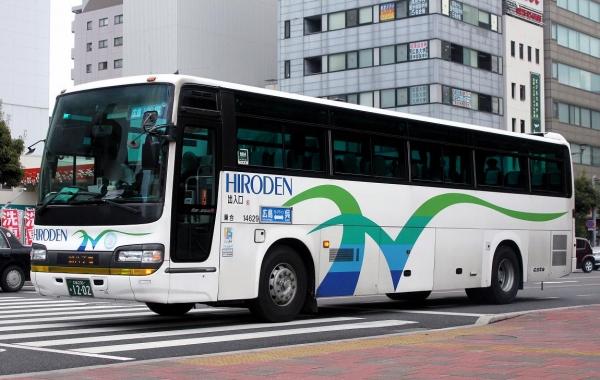 広島230あ1202 14629