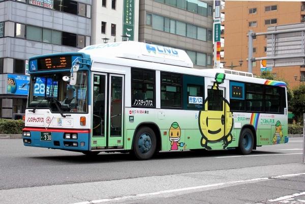 広島200か・930 N064